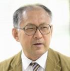 水田 健輔
